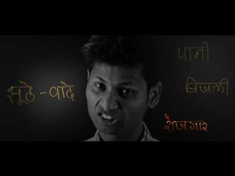 BJP UP RATH FILM
