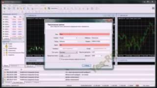 Урок Демо счет на Forex с MetaTrader 4 Мета Трейдер 4(, 2015-06-07T20:25:42.000Z)