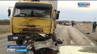 В Дубовском районе произошло смертельное ДТП