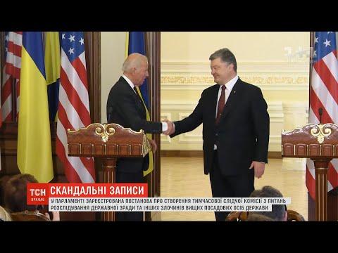 Луценко підтвердив, що Порошенко погоджував його кандидатуру на посаду із західними партнерами