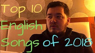 TOP 10 SONGS OF 2018|| 史斯宇 SYA 2018 英語單曲前十名