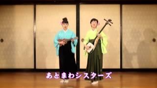 玉川奈々福と春野恵子の浪曲漫才ユニット「あとまわしすたーず!」 この...