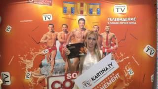 Анна Хилькевич специально для Kartina.TV