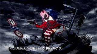 TVアニメ『sin 七つの大罪』魔王様たちによる鎮魂歌(キャラクターソング)試聴MV