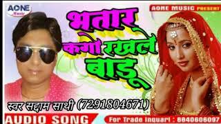 Tikuli satale bani बानी ##trake##क गो भतार ननदो रखले बालू मार हो गया आर्केस्ट्रा मे इस गाने पर