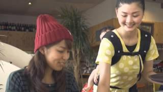 福島県小野町 第3回笑顔コン イメージビデオ