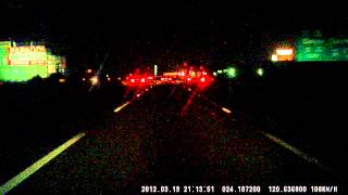 Trywin DTN-3DX 夜間高速公路