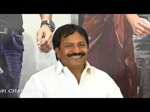 Oxygen Movie Success Meet | Gopichand | Raashi Khanna | Anu Emmanuel