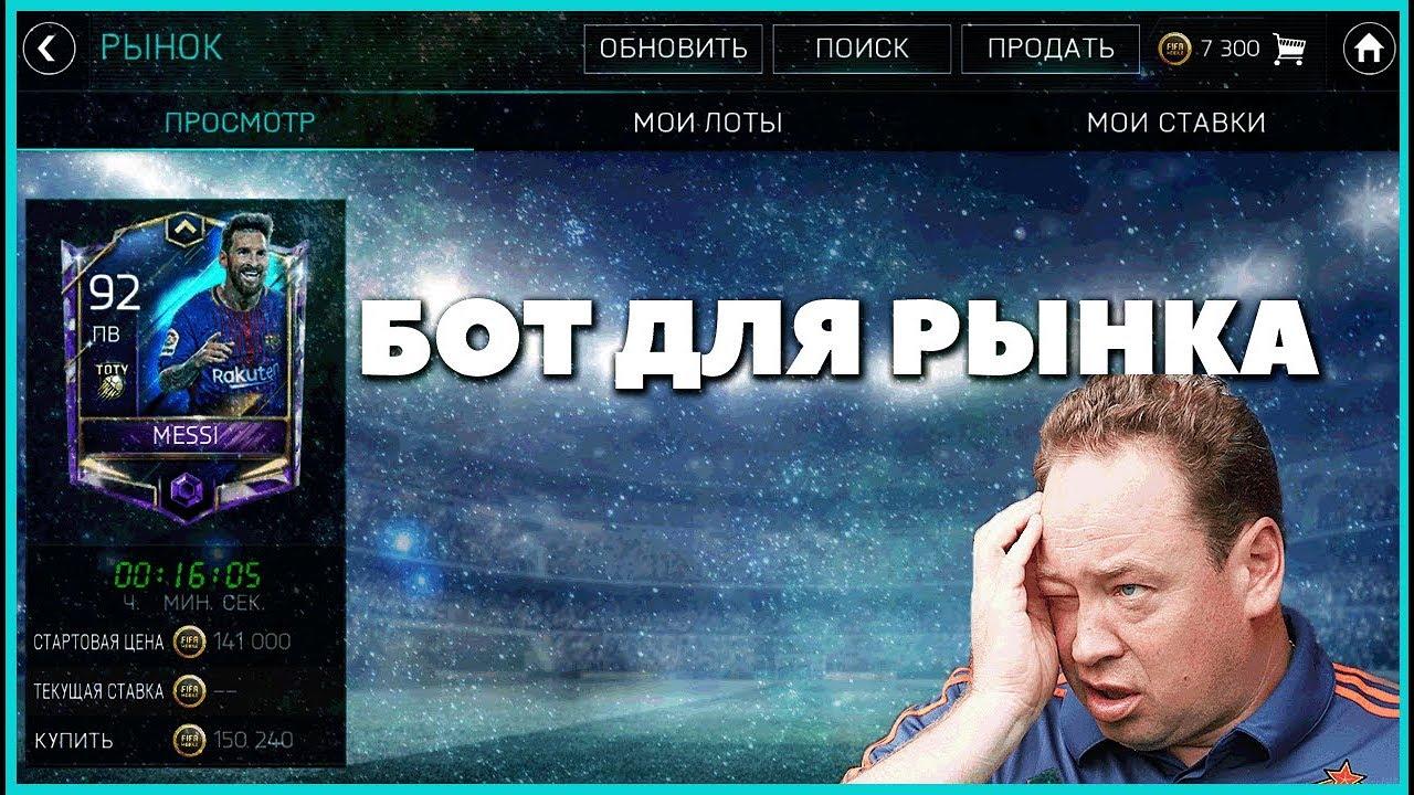 Как купить Battlefield 3-4 за 18 рублей?! - YouTube