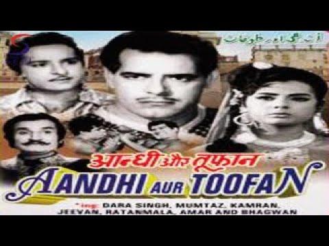 आंधी और तूफ़ान   Aandhi Aur Toofan (1964) B & W Hindi Movie   Dara Singh, Mumtaz, Jeevan