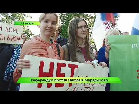 Новости Кирова выпуск 24.01.2020