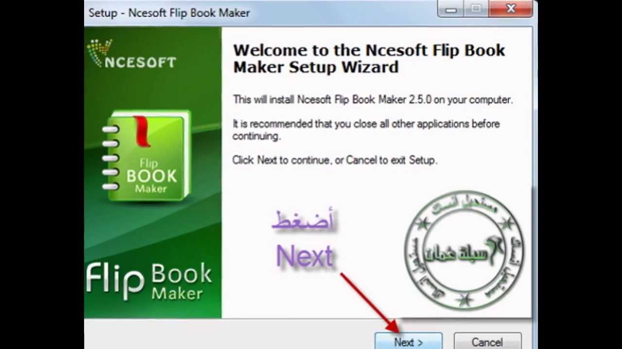 Ncesoft Flip Book Maker