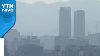[날씨] 올가을 첫 초미세먼지 기승...큰 일교차 유의…