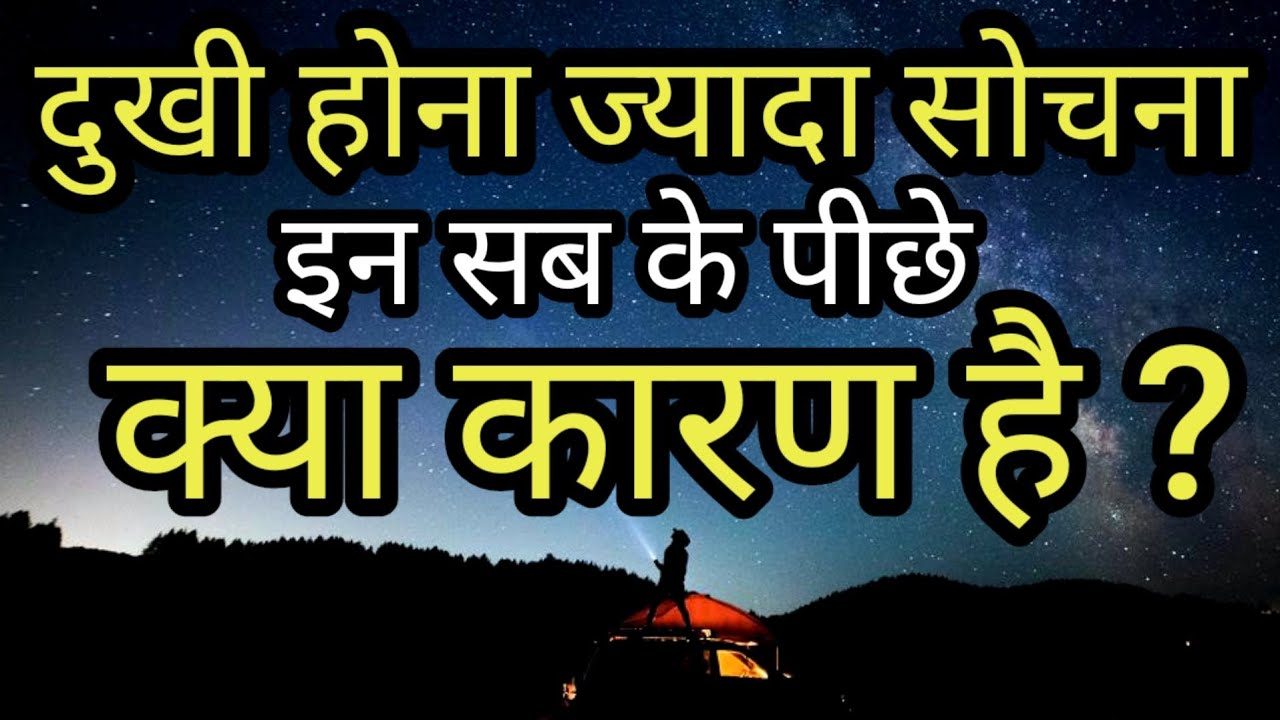 5 Tips For Mind management | How To control your Mind Best Motivational speech Hindi video New Life