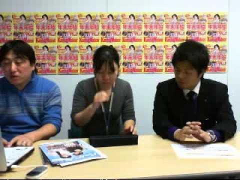Kansai walker TV(関西ウォーカーTV) 12/21/10 04:08AM