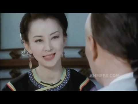 Download ក្បាច់គុណថៃជី Kbach Kun Thai Chi Chinese Movie Speak Khmer Full 480p