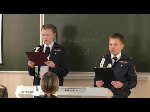 Урок музыки в 7А классе Мосолова Н Н  6 02 2020
