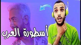 Saad Lamjarred - YKHALIK LILI (Lyrics Music Video) سعد لمجرد - يخليك للي