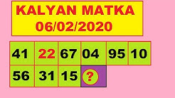*6/2/20* TODAY KALYAN MATKA SINGLE NUMBER STRONG TABLE CHART OPEN TO CLOSE NUMBER VIP OTC DONT MISS
