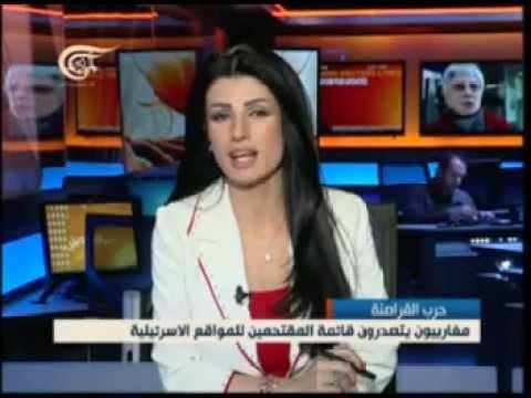 الهاكرز المغاربة يتصدرون قائمة المهاجمين لإسرائيل
