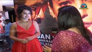 Anketa Maharana Face To Face Exclusive Interview | Krack | Ravi Teja | NTV ENT