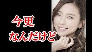 真野恵里菜が映画「覆面系ノイズ」に出演。 初日、舞台挨拶あり。 ◇真野...