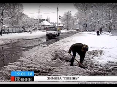 ТРК ВіККА: Через негоду затопило територію черкаського дитсадка