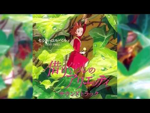 The Secret World of Arrietty / 借りぐらしのアリエッティ -  Arrietty's Song (Japanese)