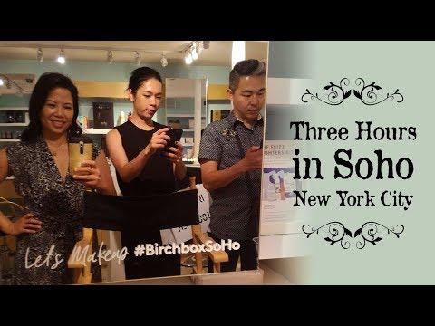 New York City Soho Shopping Tour