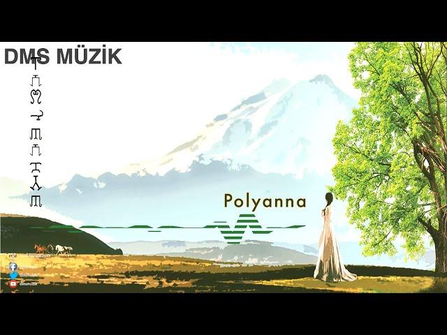 Emef - Polyanna [ Yeni © 2017 DMS Müzik ]
