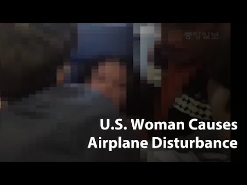 American passenger causes disturbance on airplane
