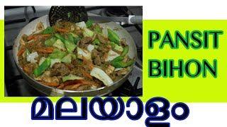 Pansit Bihon in Malayalam cooking