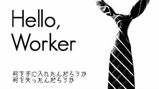 「Hello, Worker」cover  [Yukito]