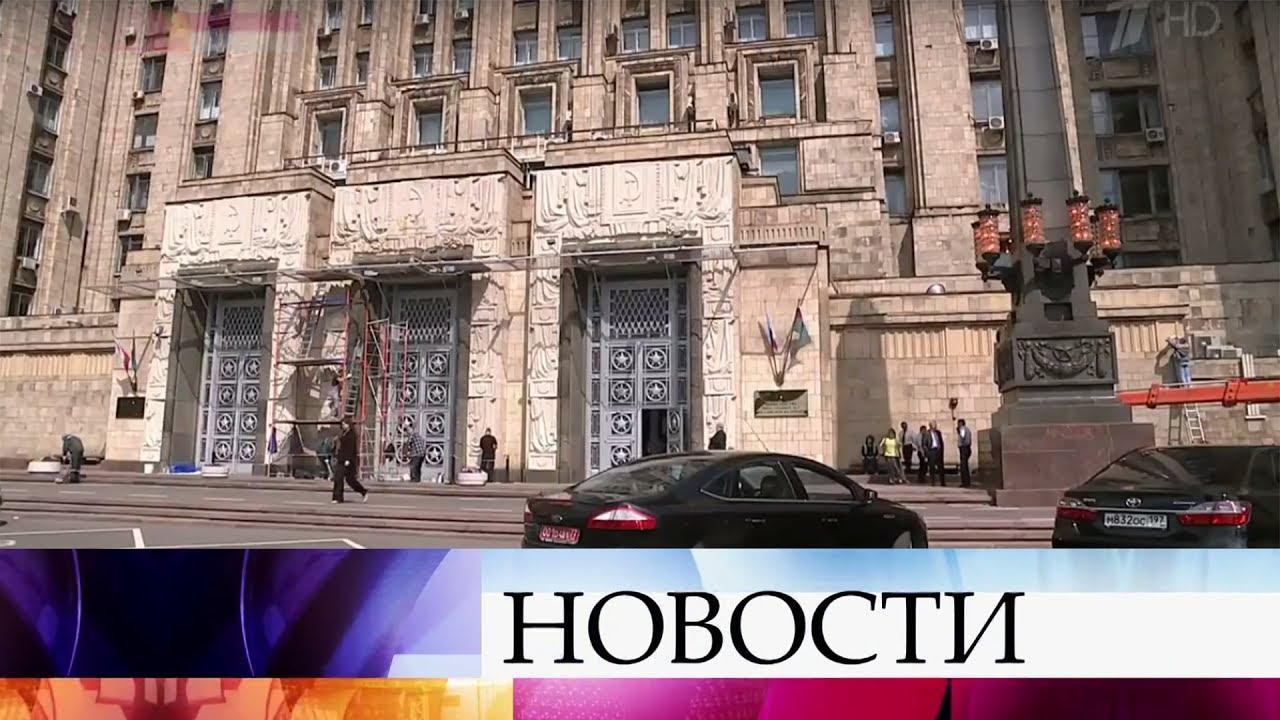 МИД РФ: шаг Эстонии по высылке российских дипломатов не останется без ответа