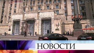ВМИД РФпредупредили, что шаг Эстонии повысылке российских дипломатов неостанется без ответа.