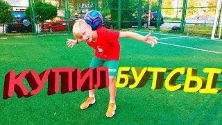 КУПИЛ БУТСЫ и ФУТБОЛЬНЫЙ МЯЧ НАЙК детские футбольные бутсы Nike ОБЗОР Nike Mercurial Superfly 6