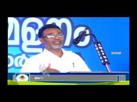 A.A.C Valavannur | Old student conference | Speech in subject | Prof. N. Muhammadali Ansari