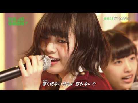 Keyakizaka46 - Futari Saison (AKB48 SHOW! 2016.12.10)