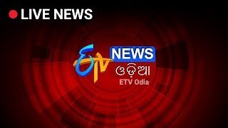 Etv News Odia Live Stream