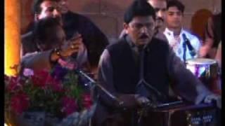 Ali kay saath by Amjad Sabri