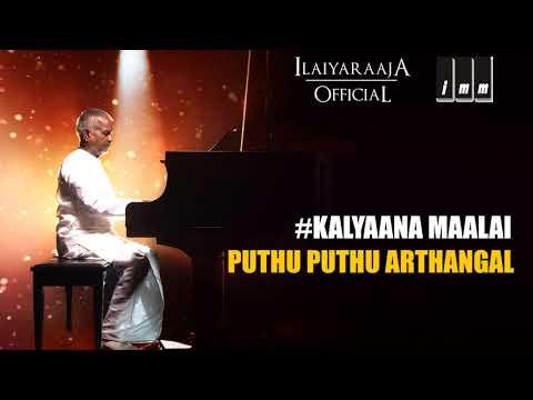 Kalyaana Maalai Song   Puthu Puthu Arthangal Movie   Rahman   K Balachander   Ilaiyaraaja Official