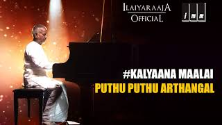 Kalyaana Maalai Song | Puthu Puthu Arthangal Movie | Rahman | K Balachander | Ilaiyaraaja Official