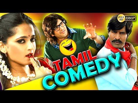 vivek-vadivelu-comedy-|new-tamil-movie-comedy-|non-stop-comedy-scenes-collection-|-latest-2018-hd