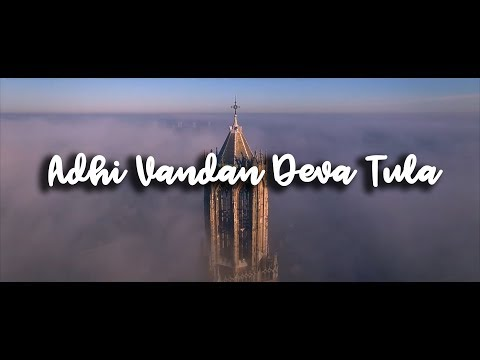 Adhi Vandan Deva Tula | Marathi Song - Cinematic Drone Shots