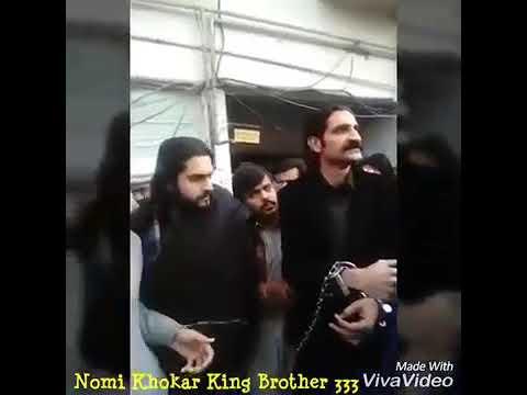 Nomi  khokhar
