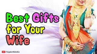Best Gifts For Your Wife, Unique Gifts For Women, Gifts For Wife, Best Gifts For Girls,gifts For Her