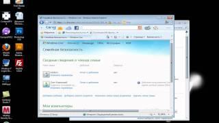 Родительский контроль в Windows 7(Видеоурок от сайта http://comp-profi.com/ . Как настроить родительский контроль в Windows 7., 2011-11-20T14:08:16.000Z)