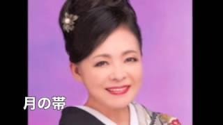 [新曲]   月の帯/松前ひろ子 cover Keizo