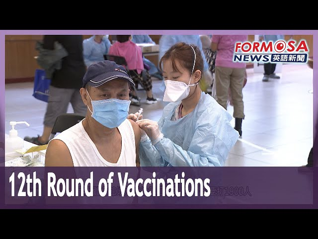 12th round of vaccinations kicks off with three COVID vaccine brands rolling out