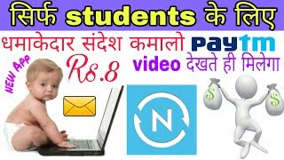 Top Best App To Earn Money Online Using Android Phone - 100% Bank Transfer